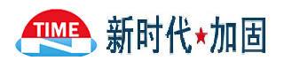 苏州加固公司
