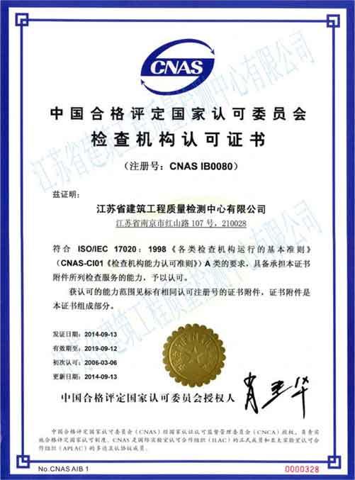 荣誉资质          建筑设计院企业营业执照