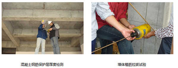 混凝土结构表观检测