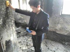 火灾检测鉴定