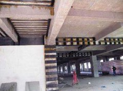 建筑楼面改造加固