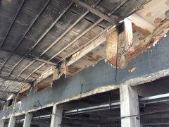 火灾后混凝土楼板修复